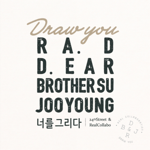 Ra. D, d.ear, BrotherSu, JOOYOUNG – Draw You – Single