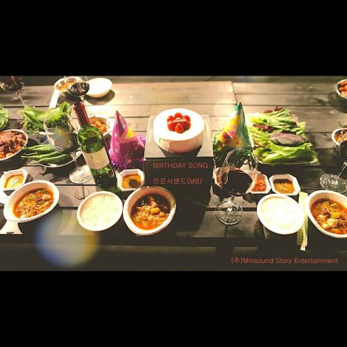 [Single] MB – Birthday Song