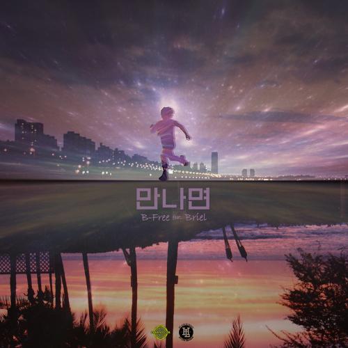[Single] B-Free – 만나면