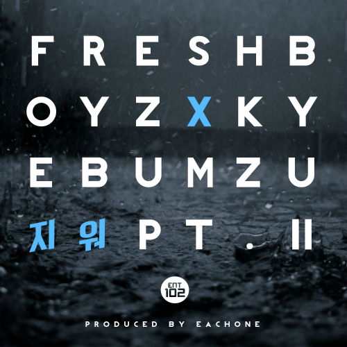 [Single] Fresh Boyz – Erase It