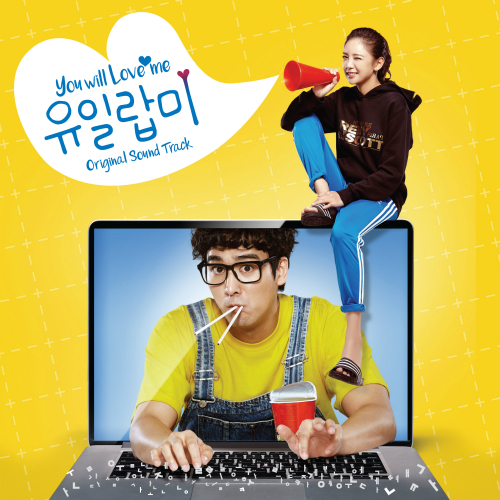 Kim Min Seung - You Will Love Me OST Part.1 - Anything K2Ost free mp3 download korean song kpop kdrama ost lyric 320 kbps