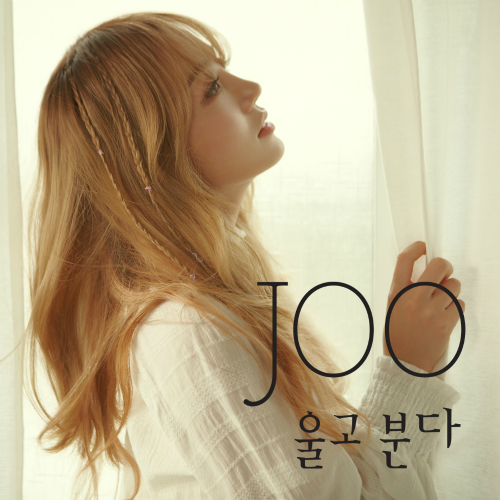 [Single] JOO – Cry & Blow