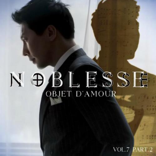Noblesse – Vol.7 Part 2
