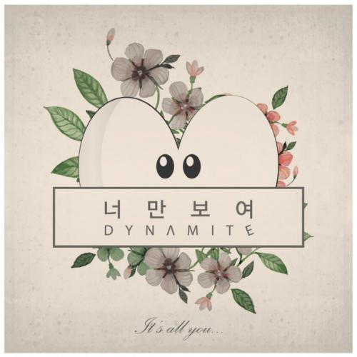 [Single] DYNAMITE – It's All You…