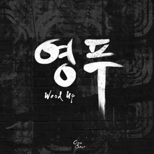 [Single] 0poo – Word Up