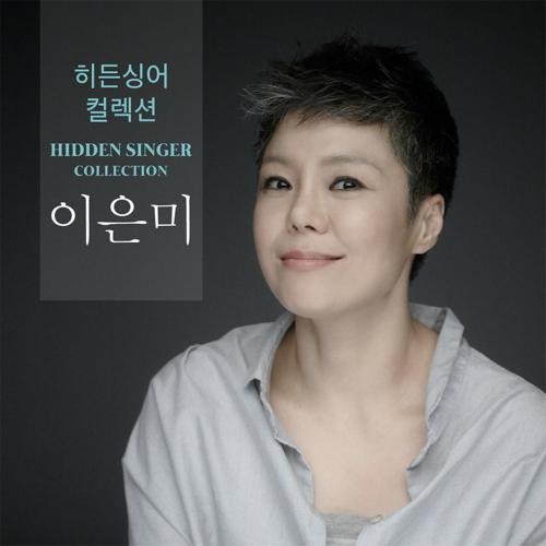 [EP] Lee Eun Mee – Hidden Singer Collection
