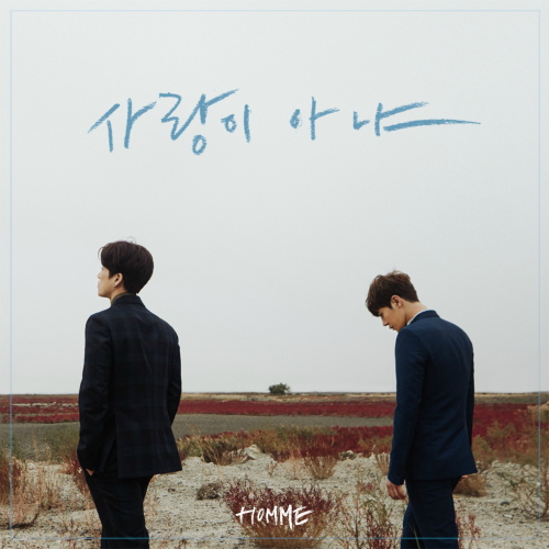 [Single] Homme (Changmin, Lee Hyun) – Ain't No Love