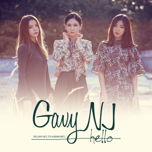 Gavy NJ – The Gavy NJ`s 7th Album Part 1 `Hello`