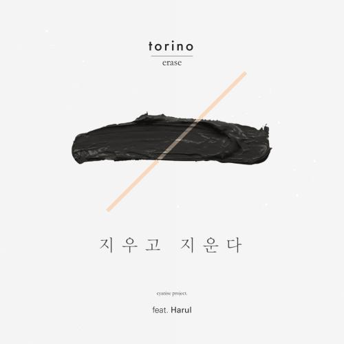 [Single] Torino – Farewell