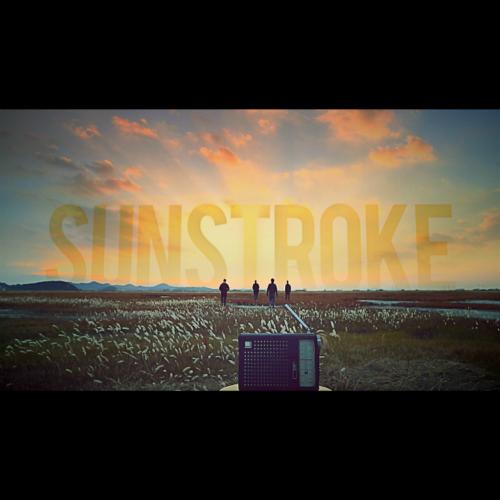 [Single] Sun Stroke – Pale Fire