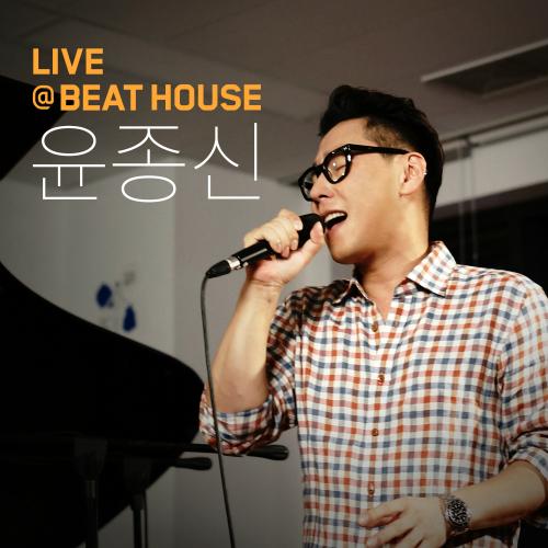 [Single] Yoon Jong Shin – Live @ Beat House #6 – Yoon Jong Shin