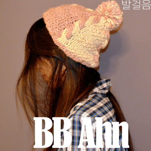 [Single] BBAhn – 발걸음