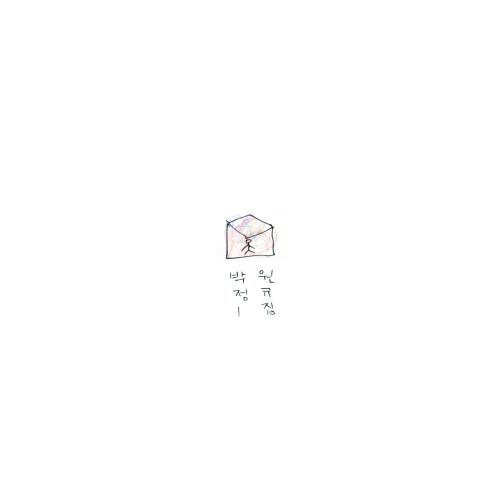 Park Won – Vol.1 Like A Wonder (ITUNES MATCH AAC M4A)