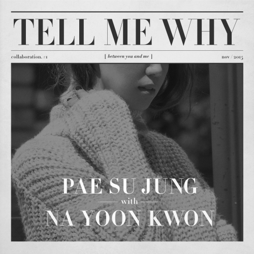 [Single] Pae Su Jung, Na Yoon Kwon – Tell Me Why