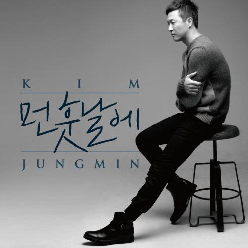 [Single] Kim Jung Min – 먼 훗날에