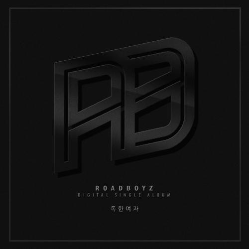 [Single] Road Boyz – Poison Girl