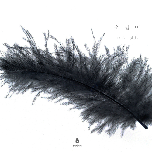 [Single] Soyoungyi – A Call from You