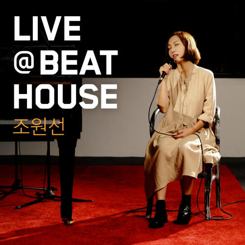 [Single] Joe Wonsun – Live @ Beat House #7 – Joe Wonsun