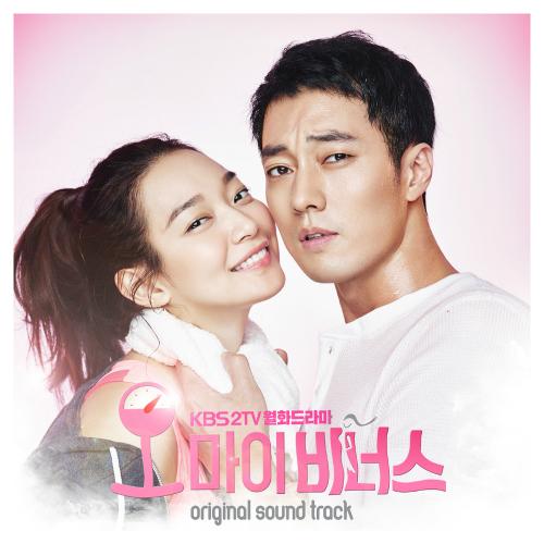 [Single] JONGHYUN – Oh My Venus OST Part.1