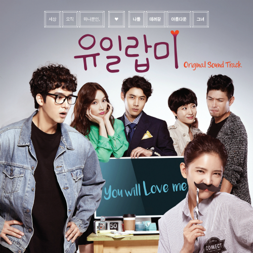 [Single] Yein (Melody Day) – You Will Love Me OST Part.2