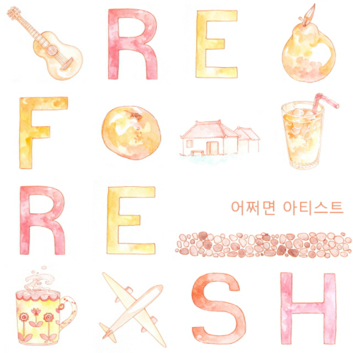 [Single] Maybe An Artist – Refresh