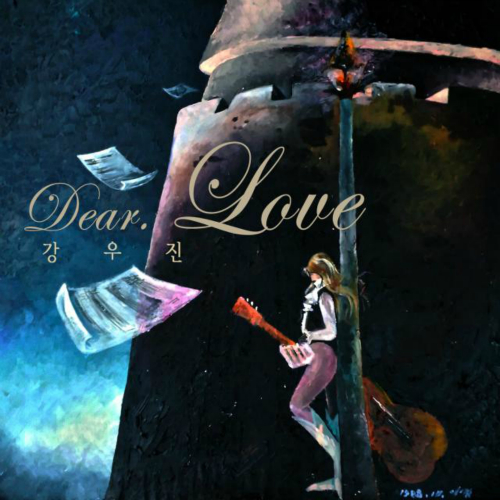 [Single] Kang Woo Jin – Dear. Love