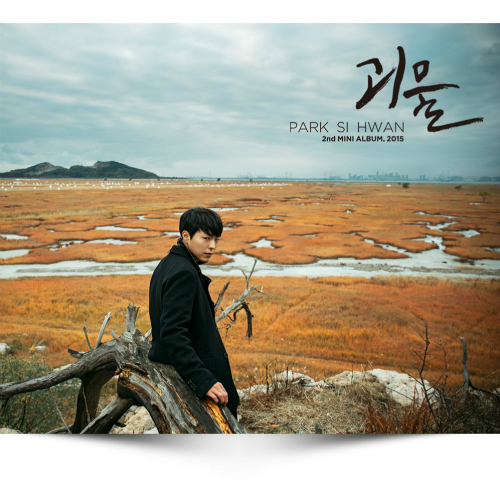 Park Si Hwan – Monster – EP