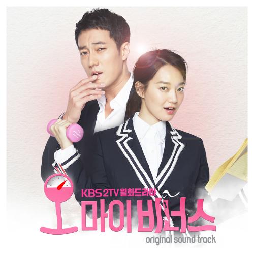 [Single] Kim Tae Woo, Ben – Oh My Venus OST Part.2