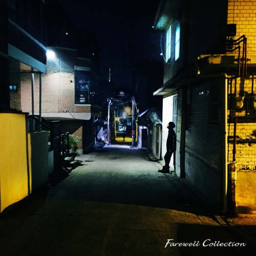 Mellow Sleep – Farewell Collection – EP