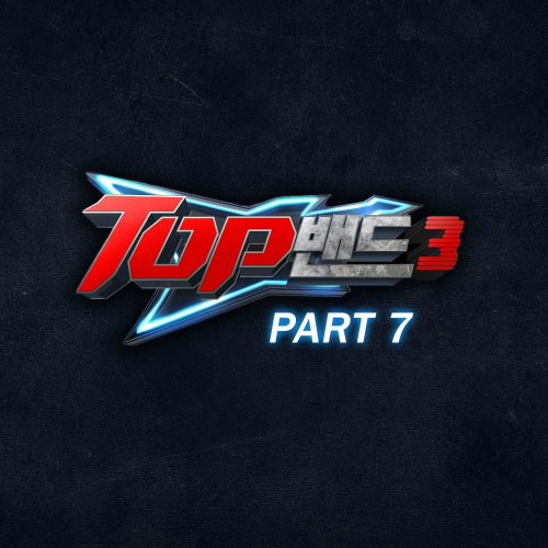 [Single] Asian Chairshot – TOP Band 3 Part 7