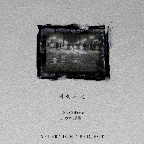 [Single] Afternight Project – 겨울시선