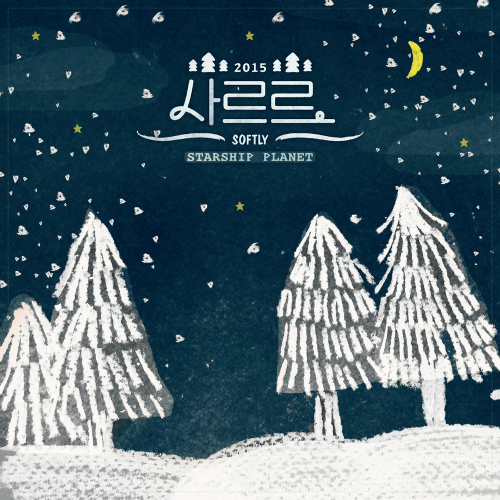 [Single] K.Will, SISTAR, BOYFRIEND, Mad Clown, Junggigo, Joo Young, Monsta X, YU SEUNGWOO, BrotherSu, Exy – STARSHIP PLANET 2015