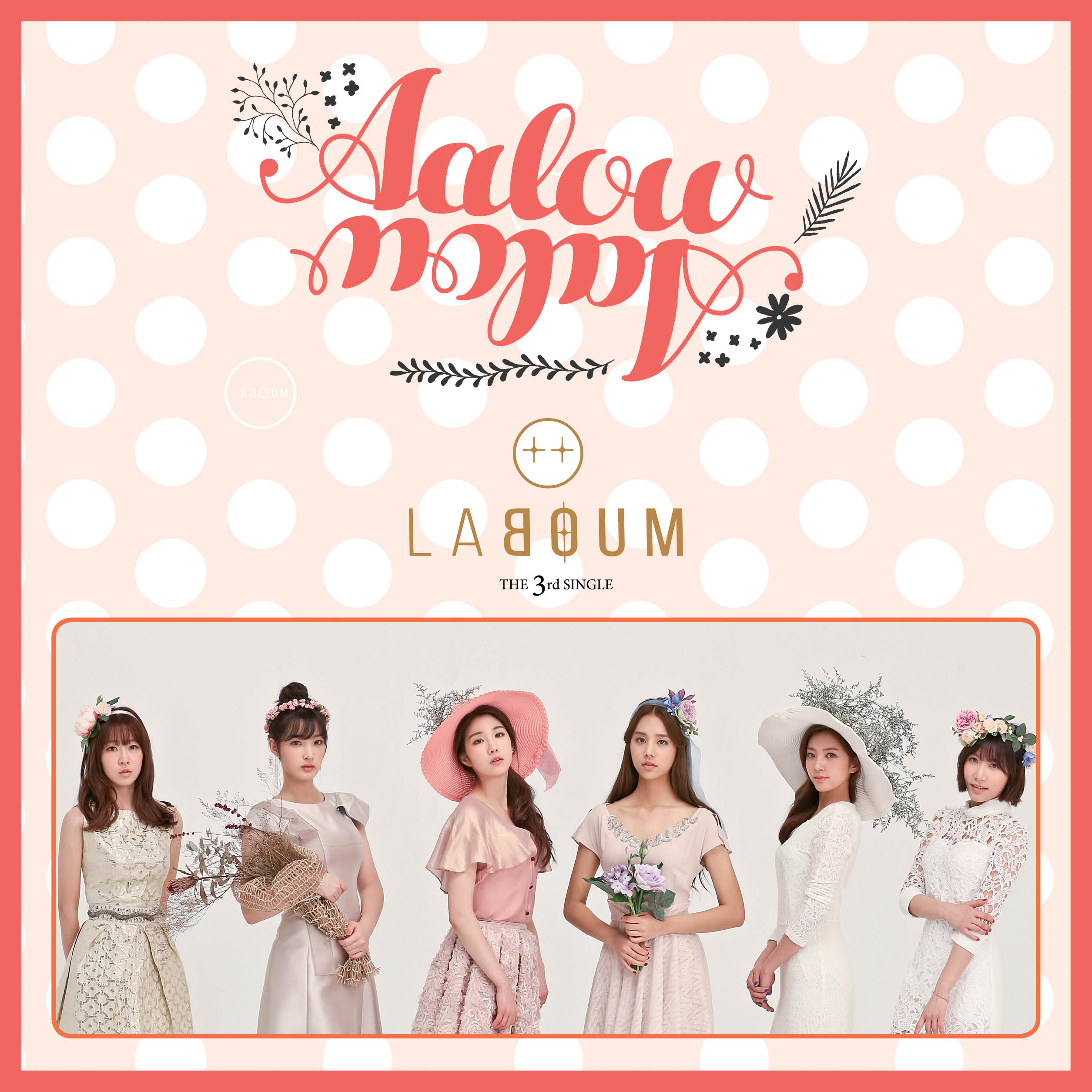 Laboum - Aalow Aalow K2Ost free mp3 download korean song kpop kdrama ost lyric 320 kbps