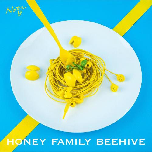 [Single] Jura (Honey Family) – Honey Family BeeHive Project Vol.1