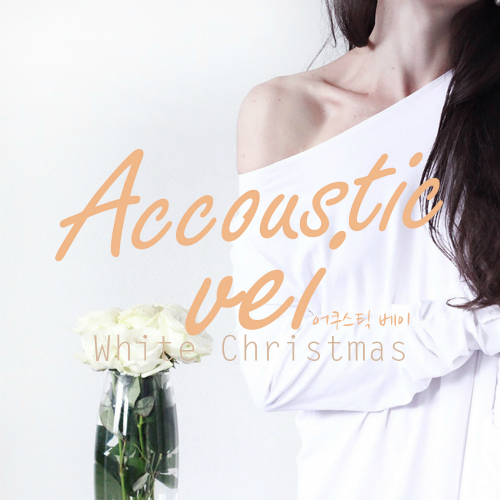 [Single] Accoustic Vei – White Christmas