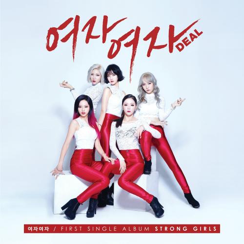 [Single] GIRLS GIRLS – GIRLS GIRLS DEAL FIRST SINGLE ALBUM STRONG GIRLS