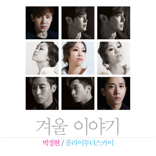 [Single] Lena Park, Fly To The Sky – 겨울이야기