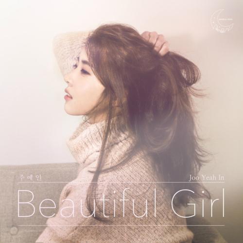 [Single] Joo Yeah In – Beautiful Girl