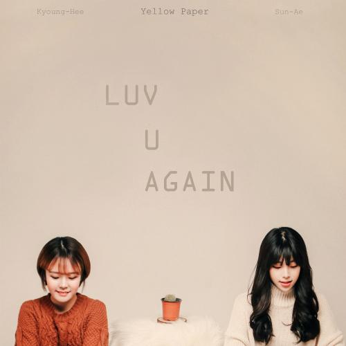 [Single] Yellow Paper – Luv U Again