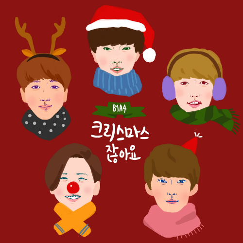 [Single] B1A4 – It's Christmas Time (ITUNES PLUS AAC M4A)