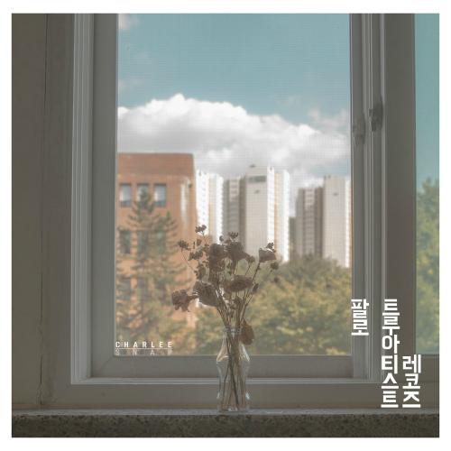 [EP] Farlaw – TRUARTIST RECORDS