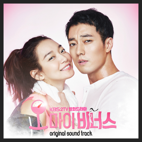 [Single] TEI – Oh My Venus OST Part.5