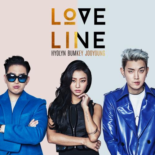 [Single] Hyolyn, Bumkey, Joo Young – Love Line