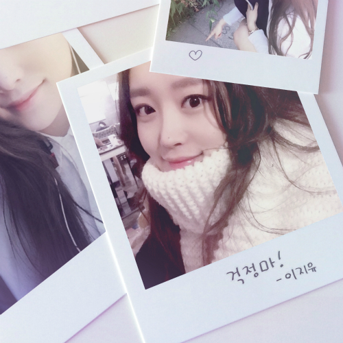 [Single] Lee Ji Yoo – 걱정마