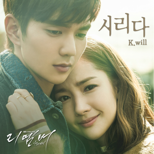 [Single] K.Will – Remember – War of the Son OST Part.1