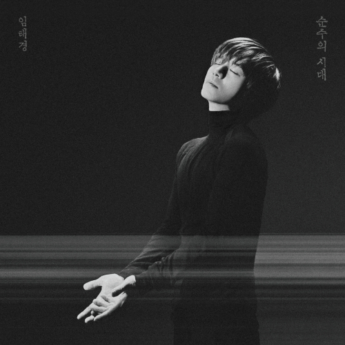 Im Taekyung – Age Of Innocence – EP (ITUNES MATCH AAC M4A)