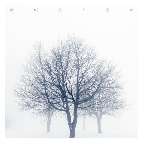 [Single] Gil Sung Hoon – 눈이 오기 전에 (With 최홍비)