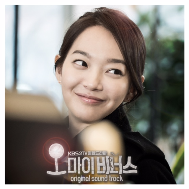 Kei (Lovelyz), 4MEN - Oh My Venus OST Part.6 - Love Moves On - Such a Person (Man Version) K2Ost free mp3 download korean song kpop kdrama ost lyric 320 kbps