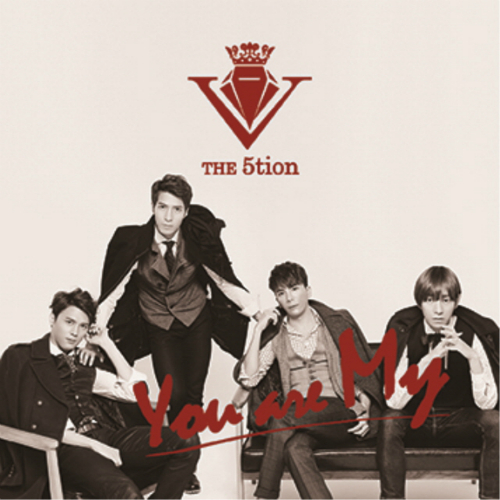 [Single] The 5tion – You Are My