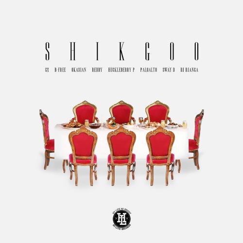 [Single] G2 – Shik Goo